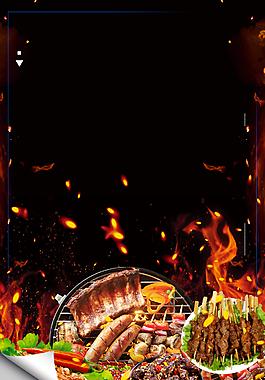 美食燒烤擼串大排檔海報背景