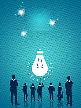 招聘人才加入我們燈泡剪影藍色海報背景
