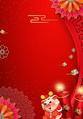 簡約喜慶豬年海報背景設計