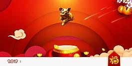 金豬流星新年海報背景素材