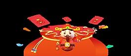 紅色喜慶福袋裝飾素材