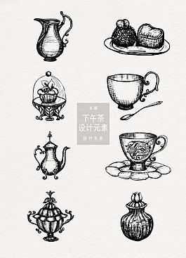 手绘下午茶设计元素