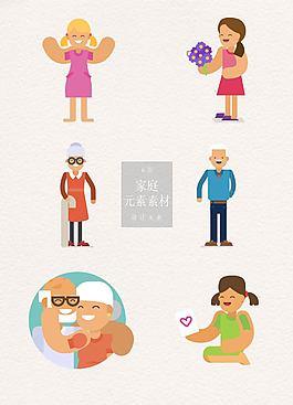 快樂的老人與孩子素材