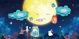彩绘中秋圆月下许愿背景素材