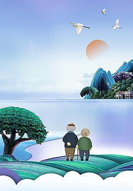 日出山頭大雁飛重陽節廣告背景素材