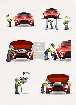 矢量卡通汽车维修设计元素