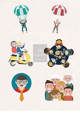時尚彩色的卡通家庭素材