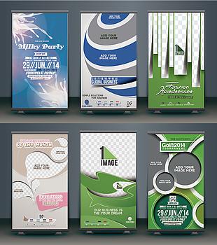 易拉寶海報素材 易拉寶海報 海報素材 易拉寶 海報 綠色展架 藍色展架