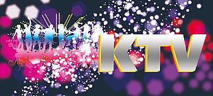 KTV海報素材