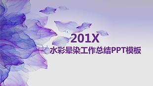 紫色紋理年終工作匯報PPT模板2