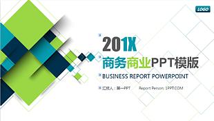 藍綠方塊商務匯報PPT模板2