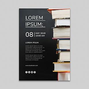 創意黑板書籍封面背景設計