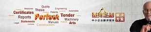 企业网站banner横幅