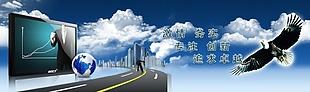 网站banner素材PSD