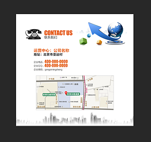 公司聯系方式地圖頁面