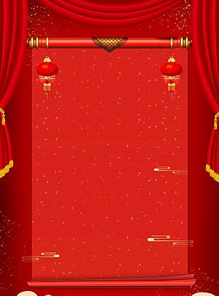 紅色喜慶高考光榮榜海報