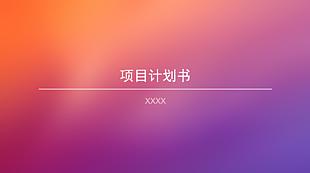 """""""夢想秀""""攝影行業計劃書"""