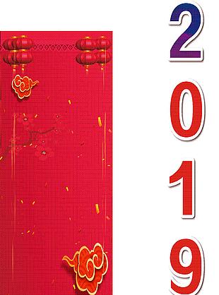 竖版彩色条幅70cmx3.5m吊旗