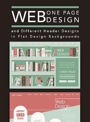 网页设计素材