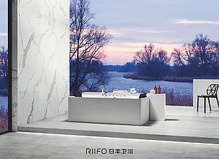 日豐衛浴浴室系列