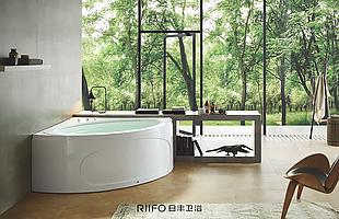 日豐衛浴浴室室內效果圖