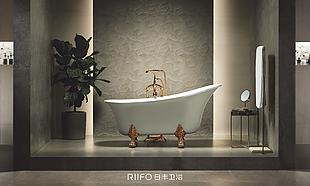 日豐衛浴浴缸系列