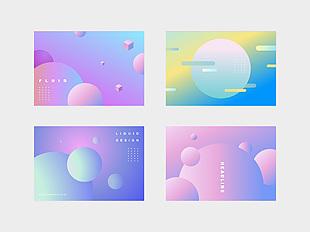時尚彩色時尚漸變抽象藝術幾何圖形海報UI設計背景AI矢量素材