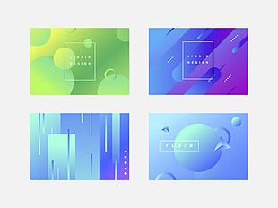 时尚彩色时尚渐变抽象艺术几何图形海报UI设计背景AI矢量素材