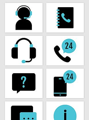 矢量客服图标电话客服消息