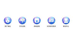 UI功能圖標