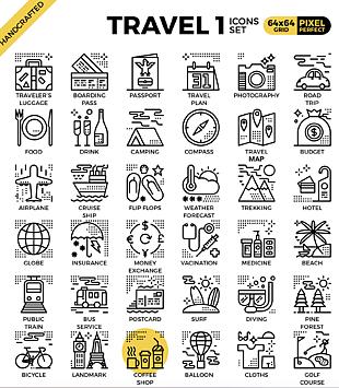 旅行小圖標