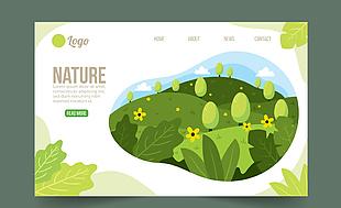 美丽山地风景自然网站登陆页矢量图