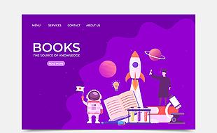 紫色知识网站登陆页矢量素材