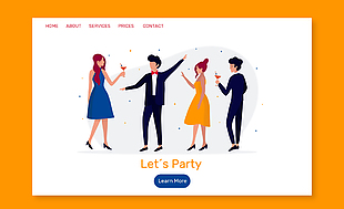 创意人物派对网站登陆页矢量图