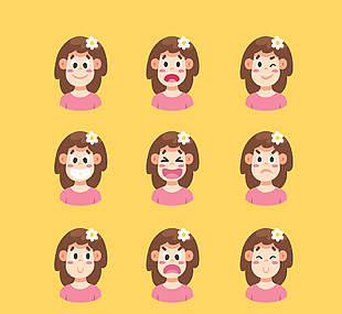 9款创意表情女子头像矢量素材