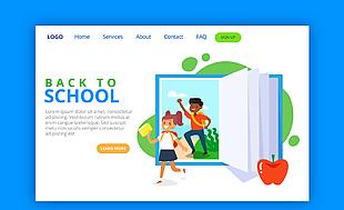 创意返校儿童校园网登陆页矢量图