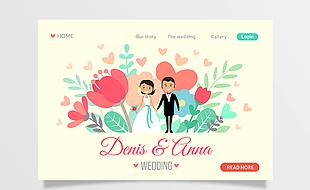 创意新人婚礼网站登陆页矢量素材