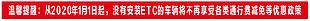 新年快乐横幅 新年横幅 新春横幅 美丽花朵展板 红色横幅 公司企业横额 祝贺横幅 欢度春节横幅 元旦或新年等各种横幅 设计 广告设计 广告设计 CDR
