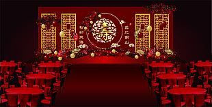 紅色中式壽宴效果圖