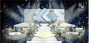 霧霾藍小清新婚禮效果圖