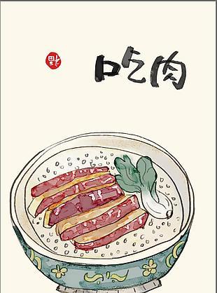 吃肉 墻壁裝飾畫