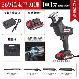 五金電動工具SKU