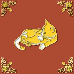 采用金箔质感,打造一只俏皮可爱的猫