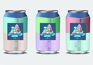 易拉罐外包裝設計