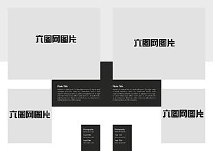 排版 畫冊 黑白 文字