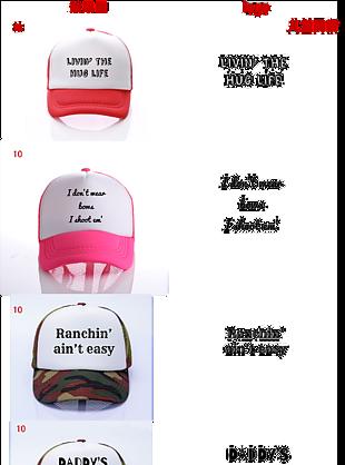 帽子定制Logo效果圖模板 正面 長圖