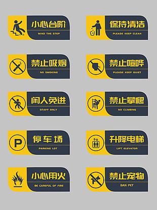 黄色大气商场门牌导视牌标语指示牌