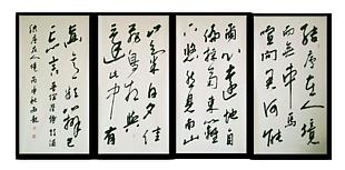 赵雨龙行草书法《饮酒·结庐在人境》
