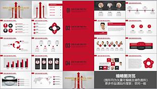 扁平黑红互联网项目汇报工作模板