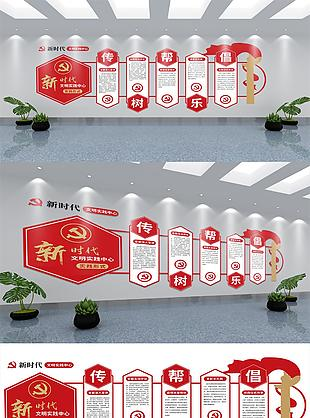 红色党建新时代文化墙